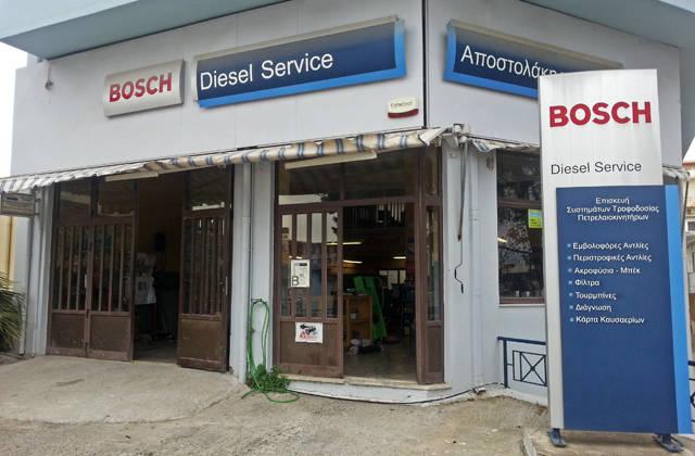 bosch diesel service apostolakis emm son 1 gelasiou str heraklion crete. Black Bedroom Furniture Sets. Home Design Ideas