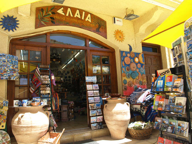 Elaia Gifts and Souvenir