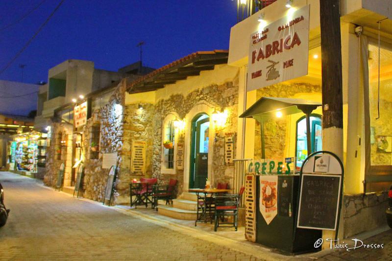 Car Leather Cleaner >> Fabrica cafe - Koutouloufari - Heraklion   Crete