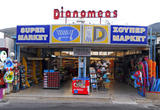 DIANOMEAS Super Market