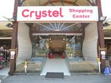 CRYSTEL Shopping Center