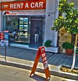 HERMES Rent a Car